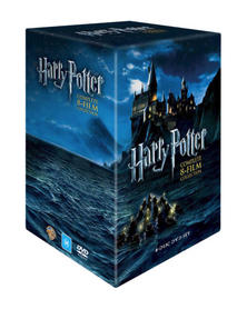 Harry Potter complete 8 film boxset