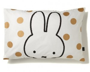Cotton On Kids festive pillowcase - Easter gift guide for babies and kids - Gift Grapevine